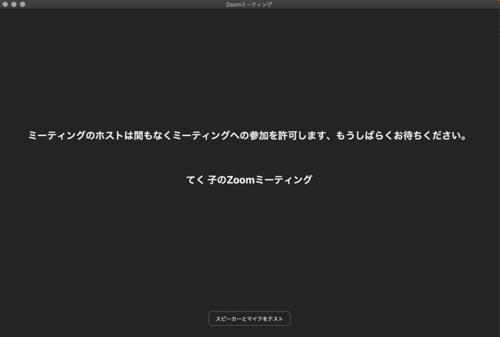 画像に alt 属性が指定されていません。ファイル名: 87a981a242a95d198dcebd41beaa90ca-1024x689.png