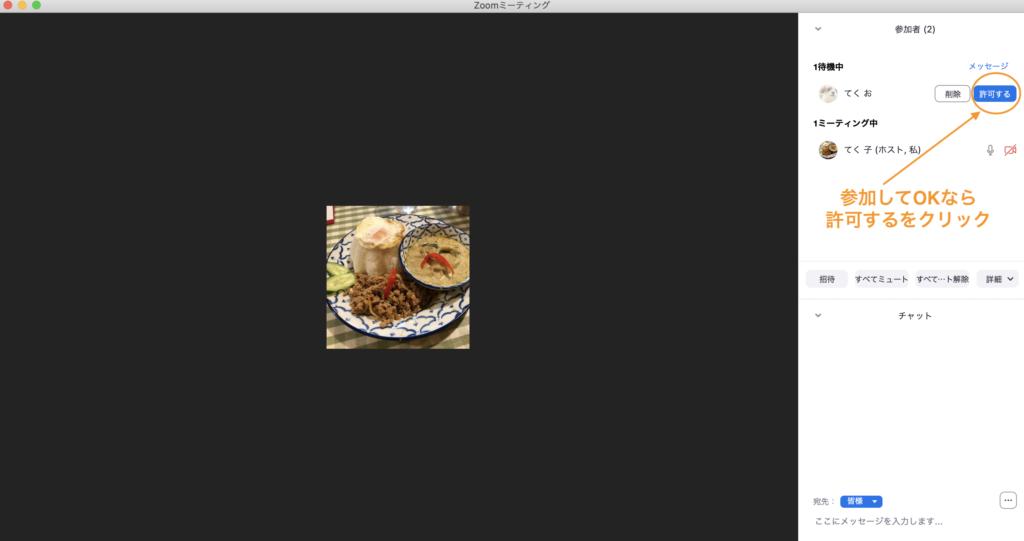 画像に alt 属性が指定されていません。ファイル名: be6a62e876910dbc95df096a53b51219-1024x541.png